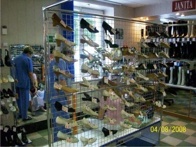 50f1a969a Магазин одежды: Финская обувь в Москве